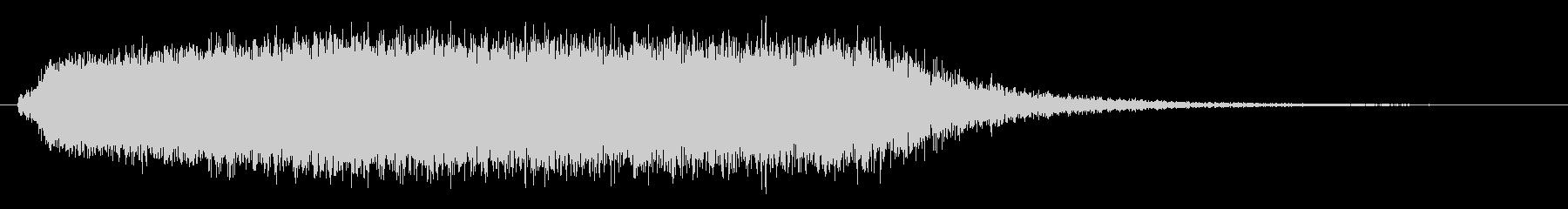 モンスターの鳴き声(グギャー1)の未再生の波形
