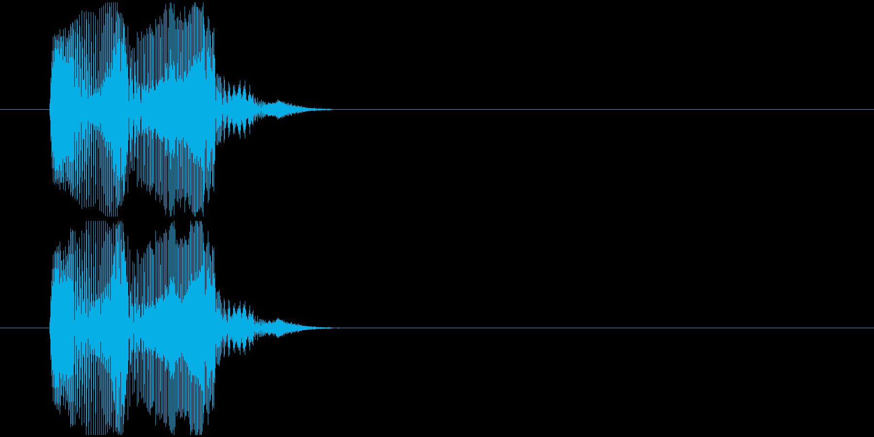 かわいい音の再生済みの波形