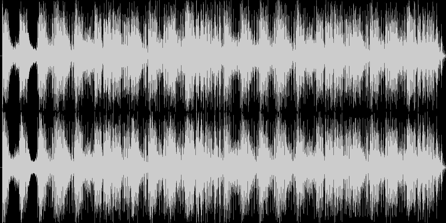 モノクロの渋めの写真のようなムードの未再生の波形