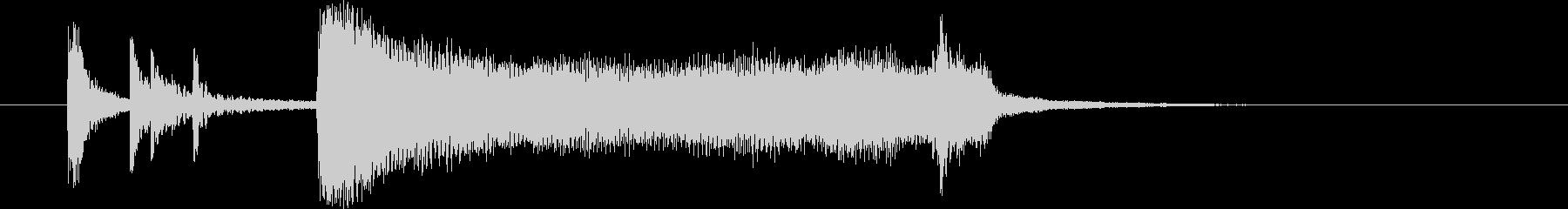 ビッグバンドサウンドのアタックです。の未再生の波形