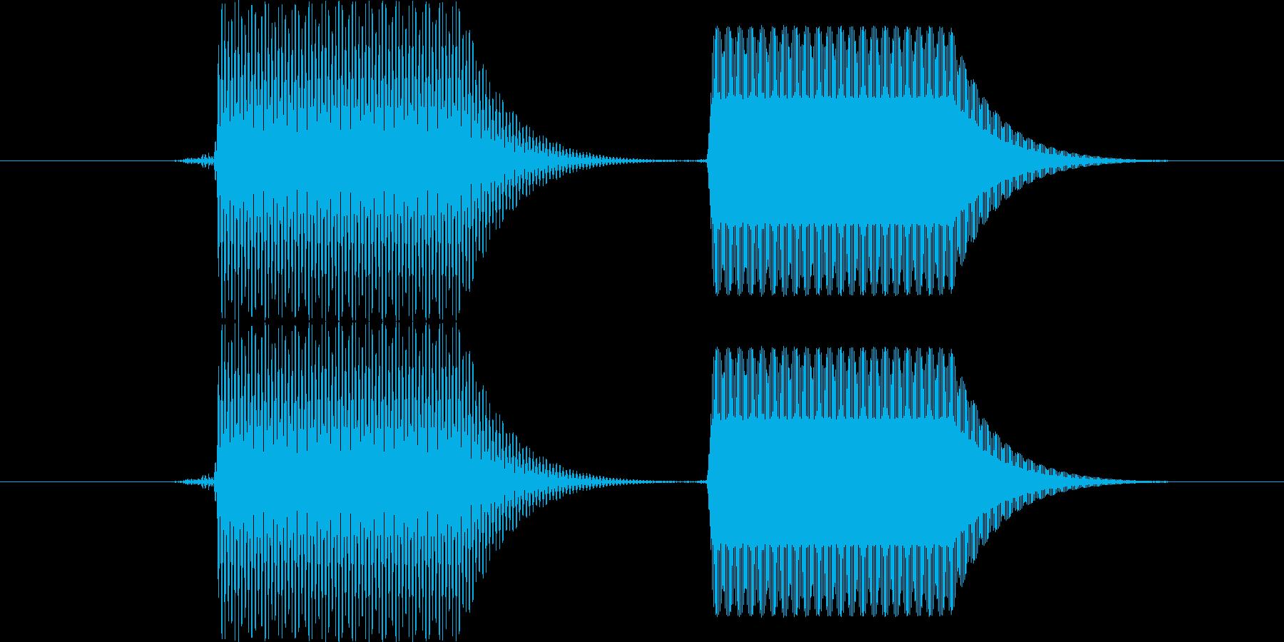 ドラゴンのレーダー風の音(ピシッ!!)の再生済みの波形