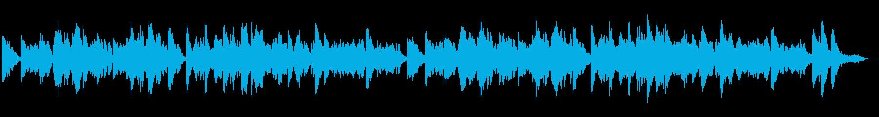 透明な音色が美しい、優しい曲の再生済みの波形