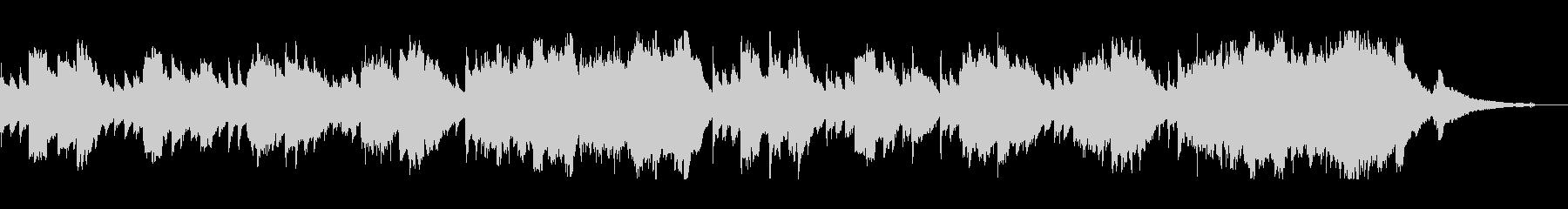 まったりしたアコギと管楽器のサウンドの未再生の波形