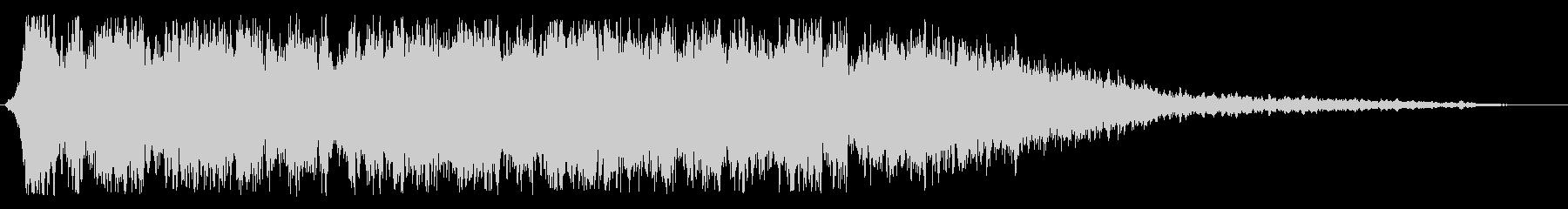 シュワワワーン(何かが飛ぶ音)の未再生の波形