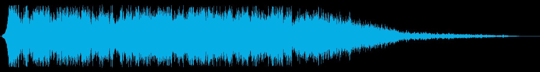 シュワワワーン(何かが飛ぶ音)の再生済みの波形