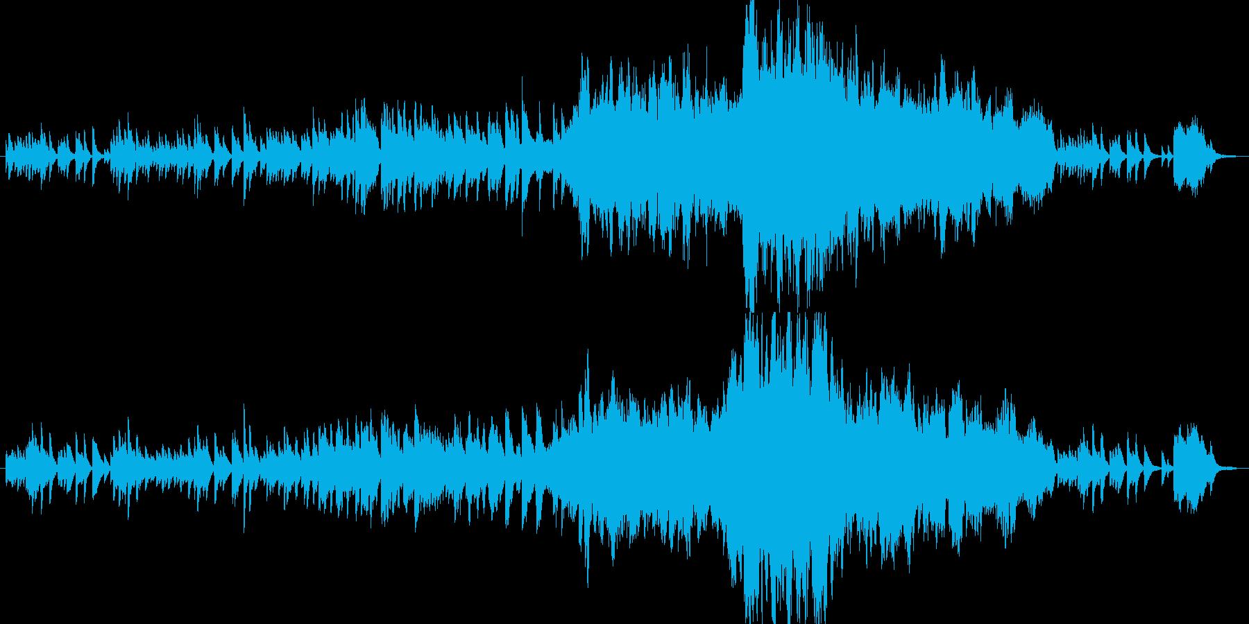 切なさの中にも希望がある感動系の曲の再生済みの波形