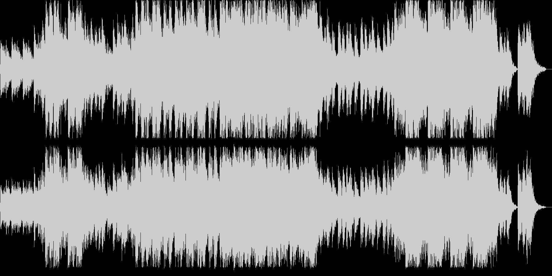 CMなど、近代的な製品向けの曲の未再生の波形