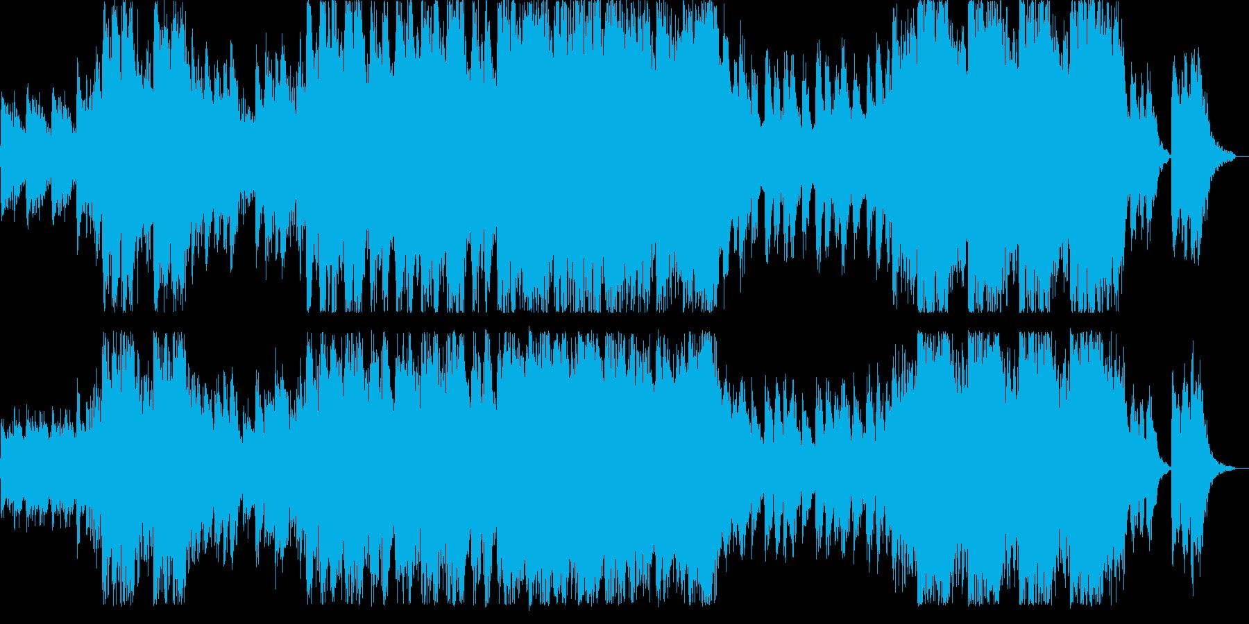 CMなど、近代的な製品向けの曲の再生済みの波形