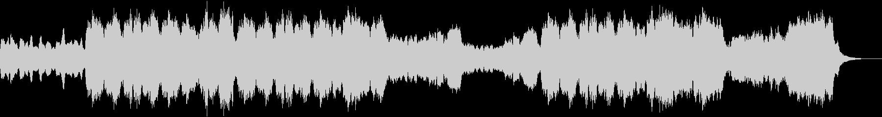 ワーグナー/結婚行進曲/パイプオルガンの未再生の波形