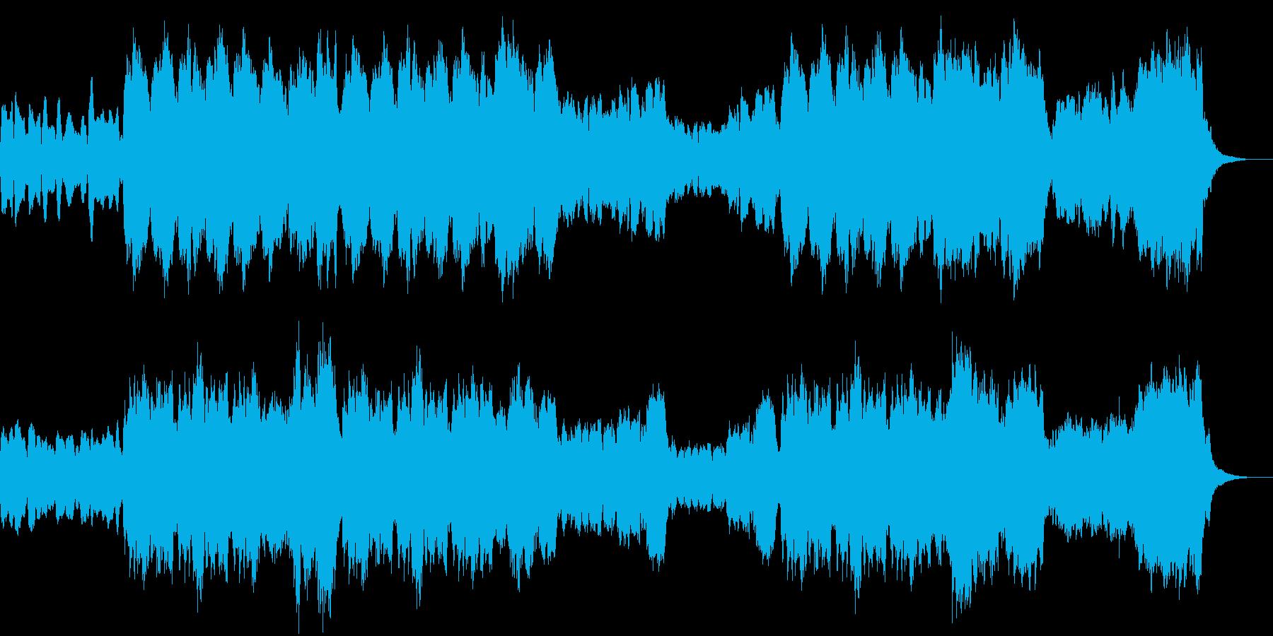 ワーグナー/結婚行進曲/パイプオルガンの再生済みの波形