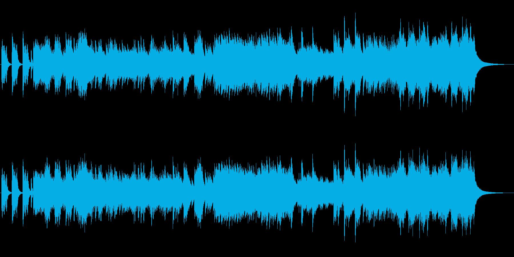 幻想的でアップテンポな音楽の再生済みの波形