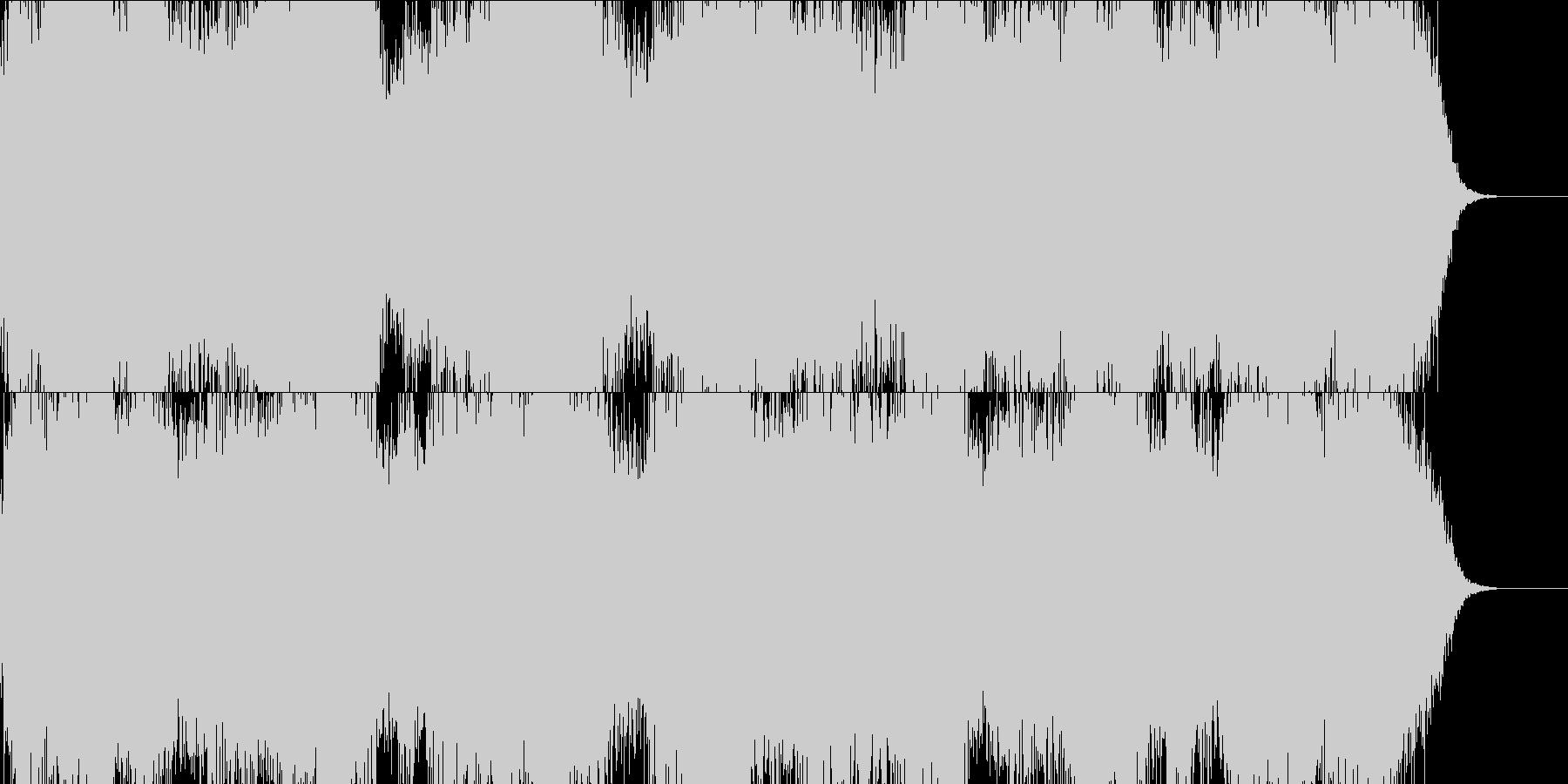 壮大な波音の未再生の波形