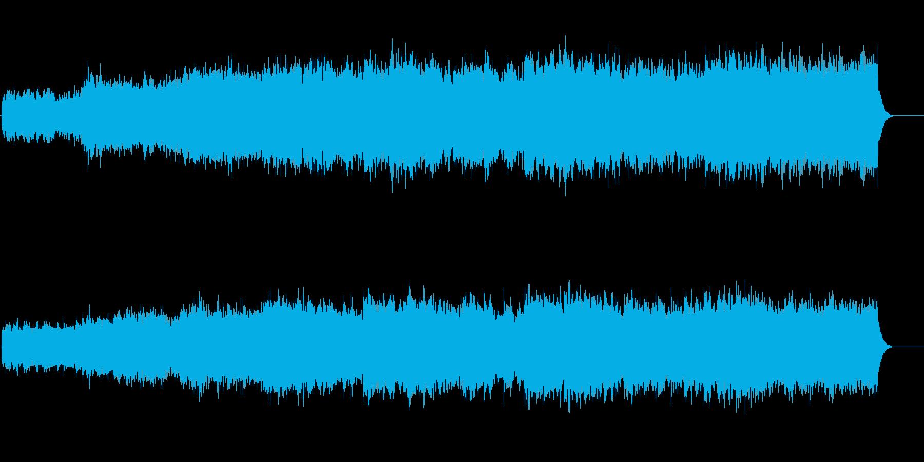 パイプオルガンの幻想的なオリジナルの再生済みの波形
