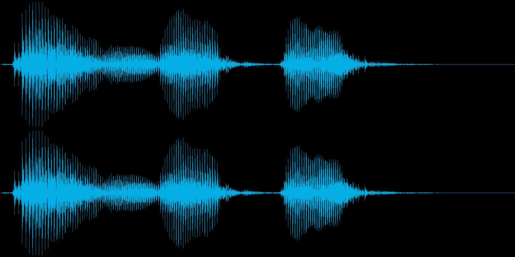 あんがとの再生済みの波形