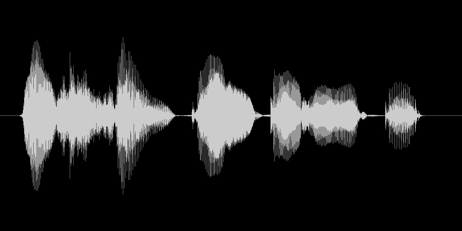 ミッションコンプリートの未再生の波形