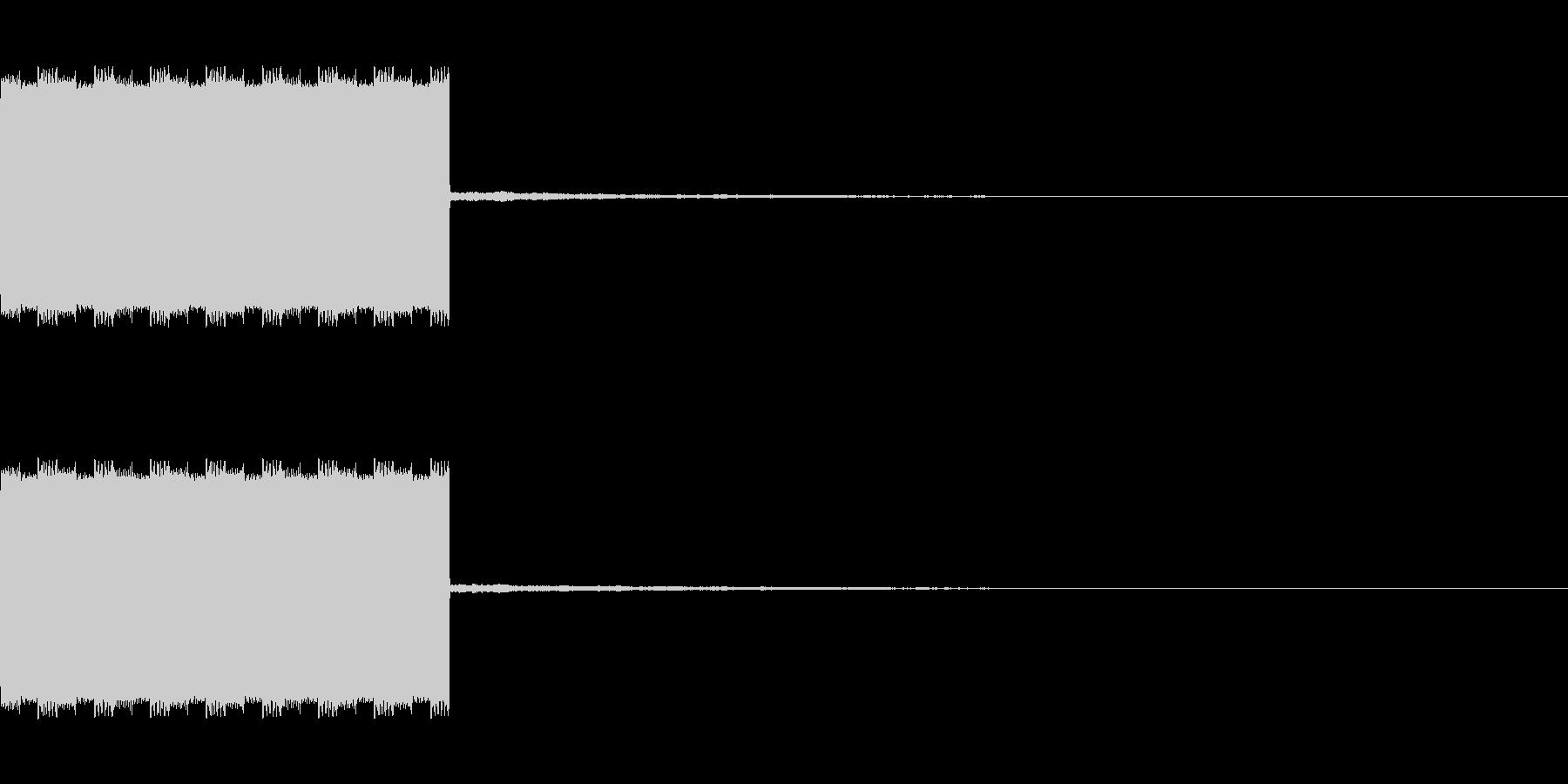 自主規制音1 ピロピロ ショートの未再生の波形