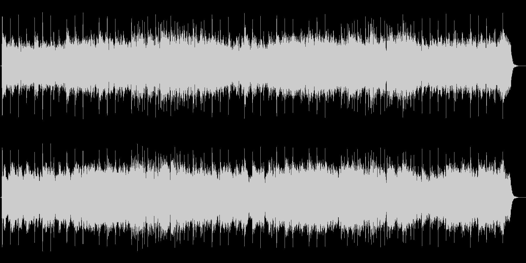 広がりのある穏やかなスローテンポな曲の未再生の波形