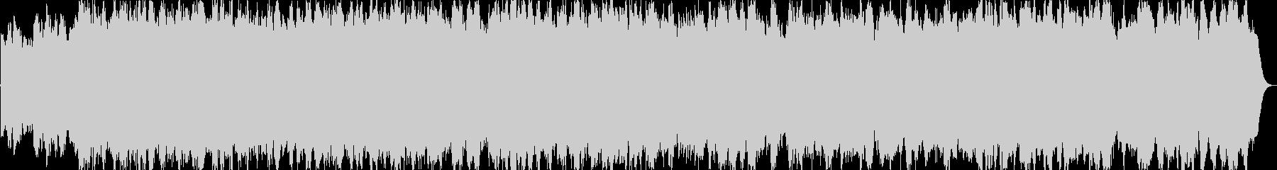 パイプオルガンの壮大な4声のオリジナル曲の未再生の波形