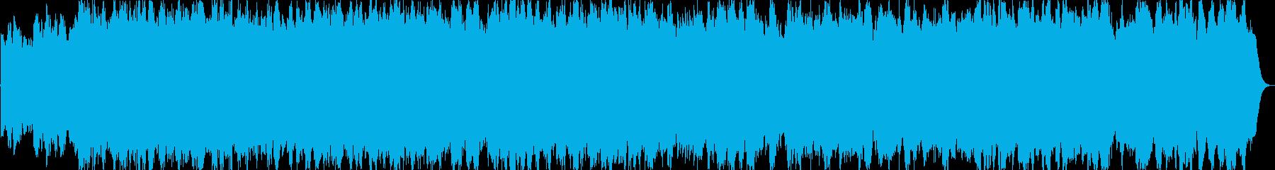 パイプオルガンの壮大な4声のオリジナル曲の再生済みの波形