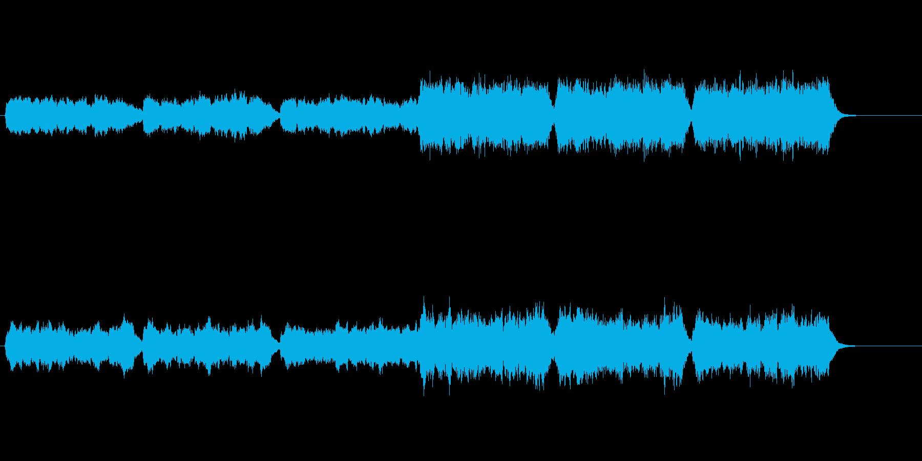 厳かな雰囲気の曲の再生済みの波形