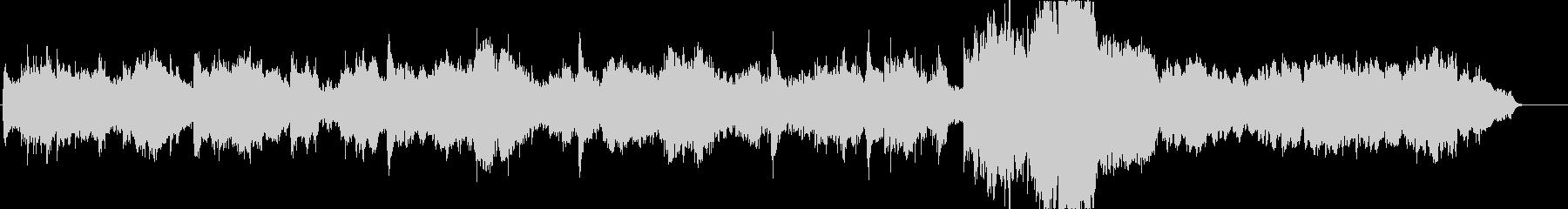 クラシック音楽を和風アレンジの未再生の波形