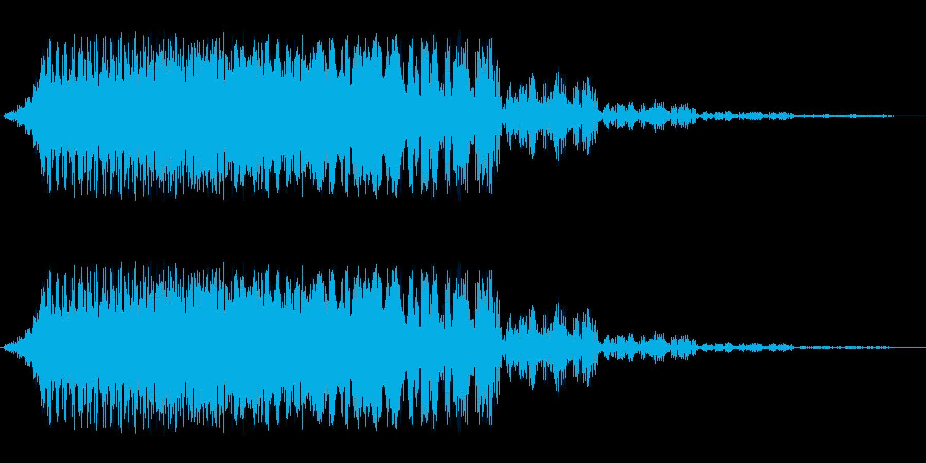 シューン(パワーダウン)の再生済みの波形
