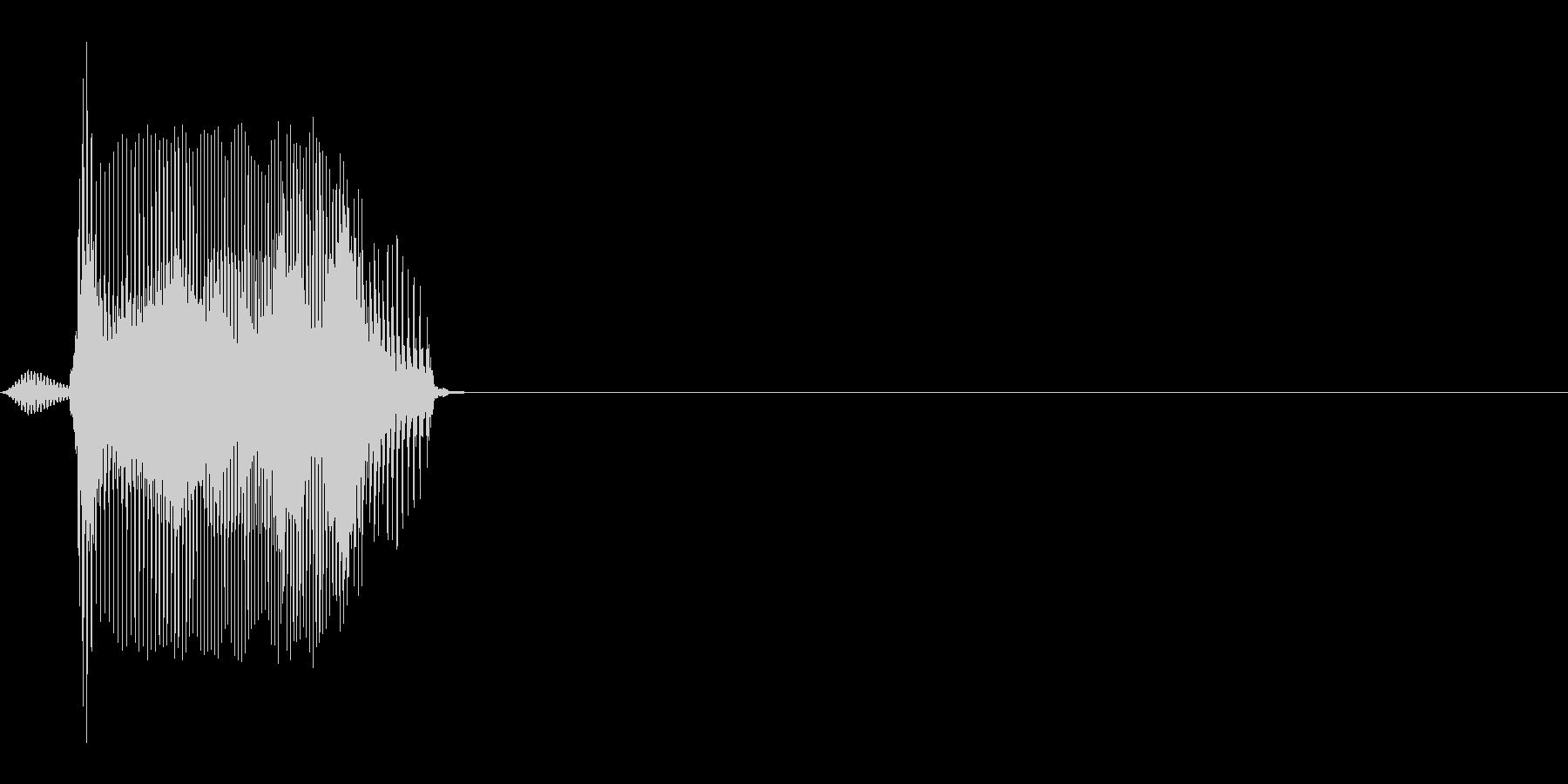 第の未再生の波形