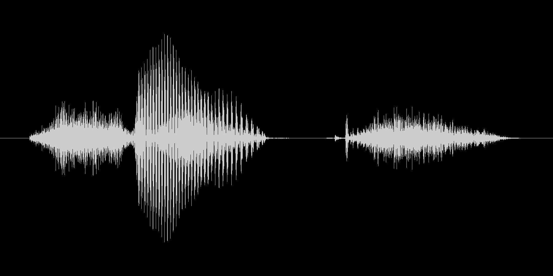 6 (six, 英語、米国女性声優K1)の未再生の波形