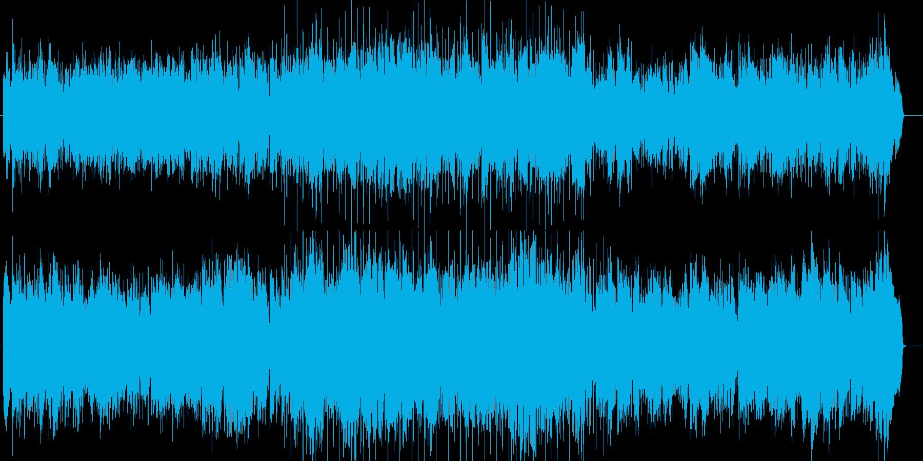 サックスの旋律がおしゃれなフュージョンの再生済みの波形
