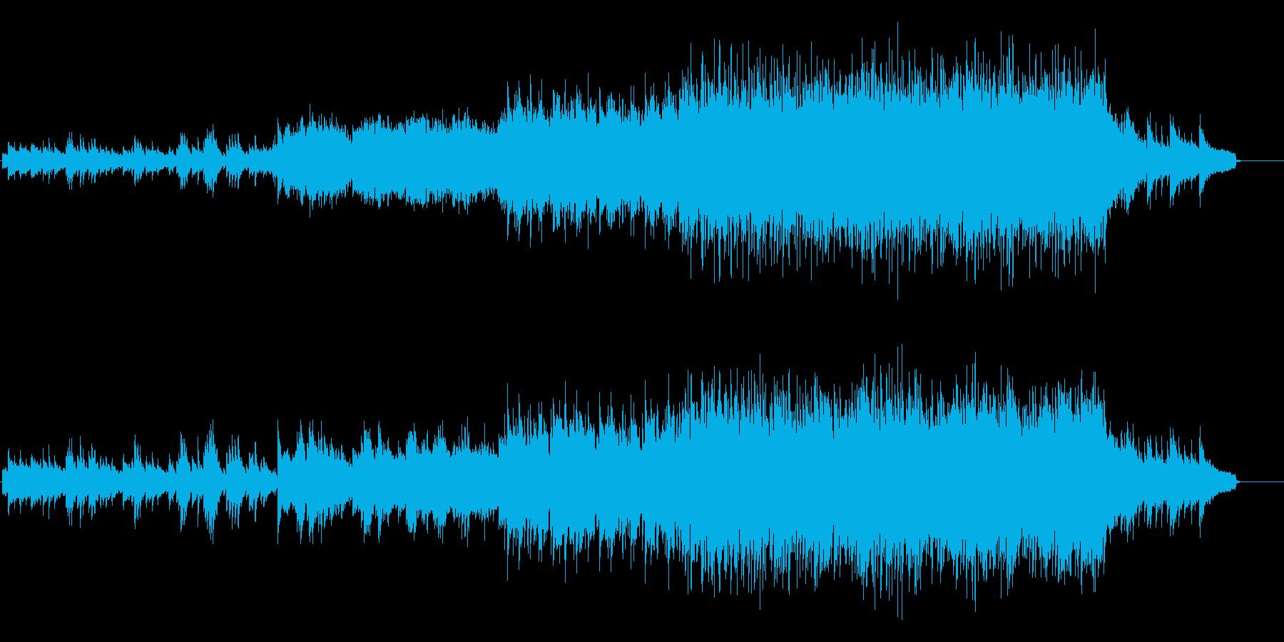 遠い日々の回想 おセンチなバラードの再生済みの波形