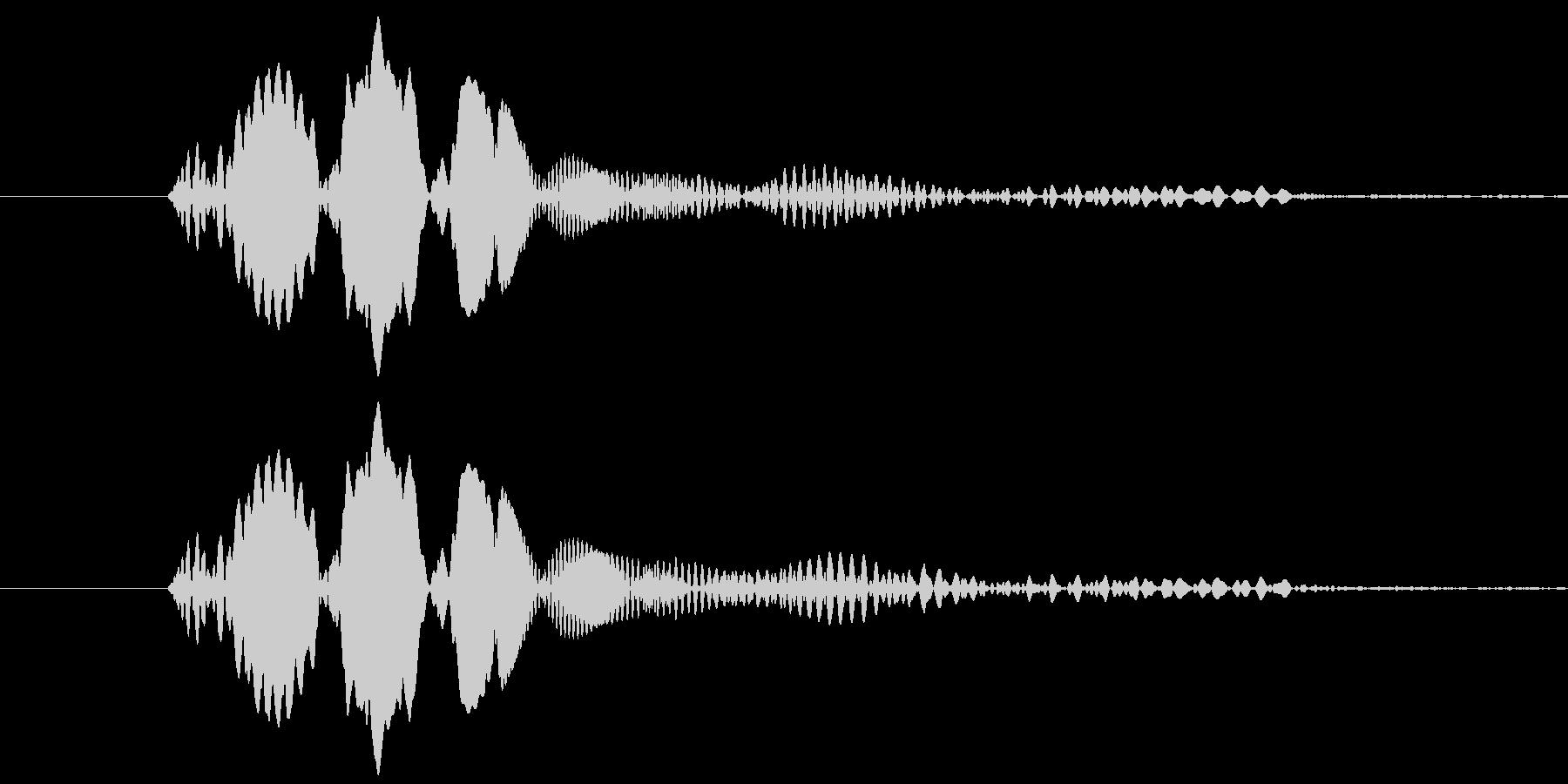 ピュン!というレトロゲーム風の発射音ですの未再生の波形