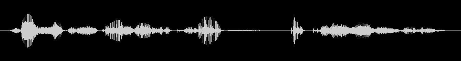 【誕生石】3月の誕生石は、アクアマリン…の未再生の波形