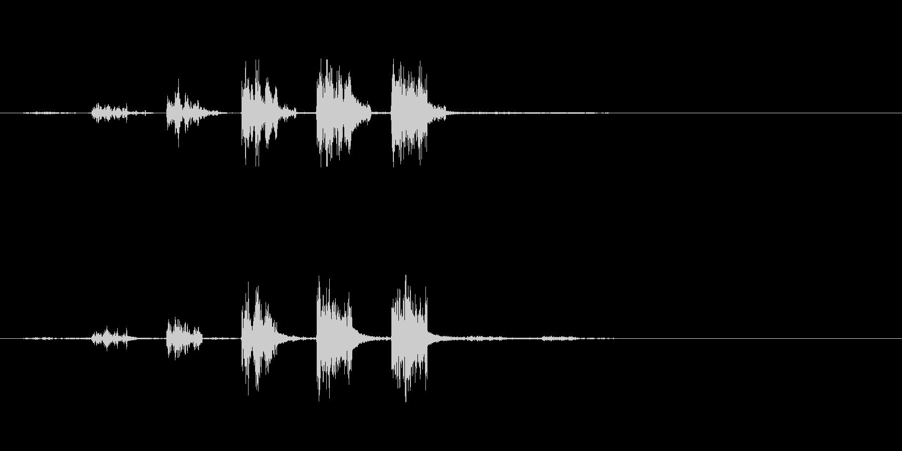 ピッの連音の未再生の波形