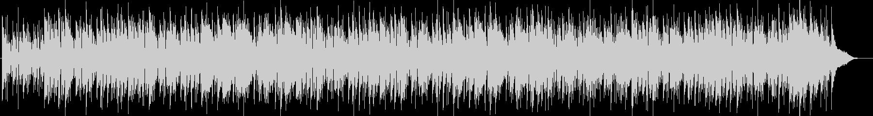 ボサノバ風の曲の未再生の波形