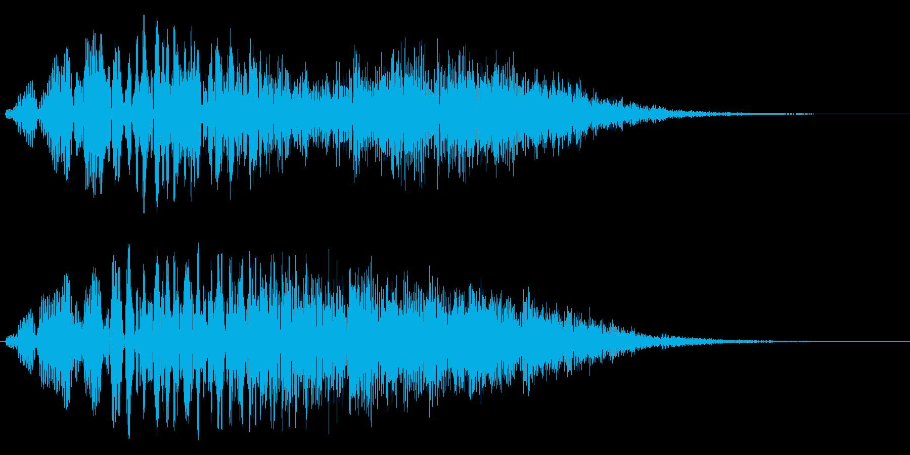 キラキラリ〜ン(低い音から高い音へ)の再生済みの波形