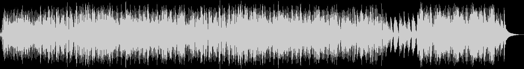 デート中のBGMの未再生の波形