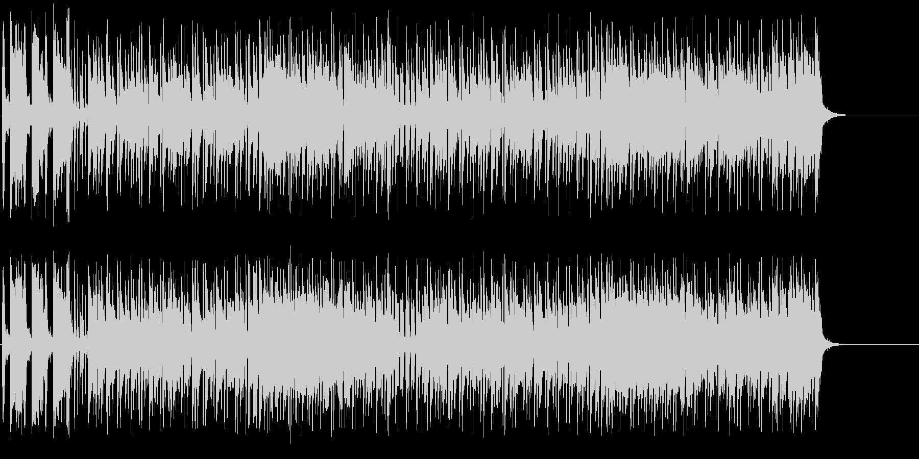 パリテイストの笑顔の似合うボサノバの未再生の波形
