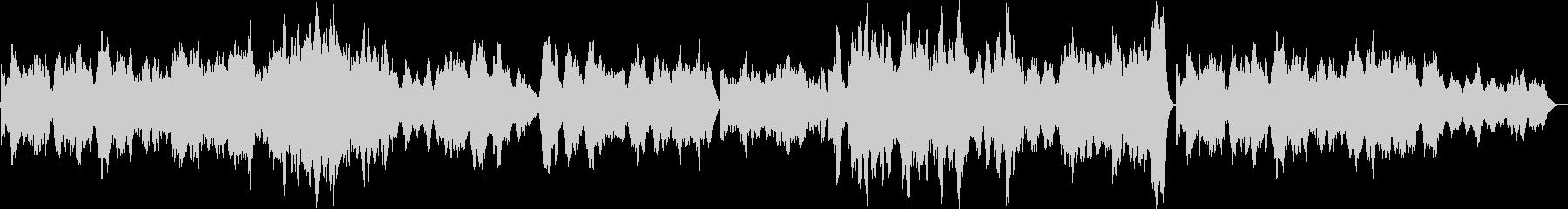 悲劇的な弦楽四重奏の未再生の波形