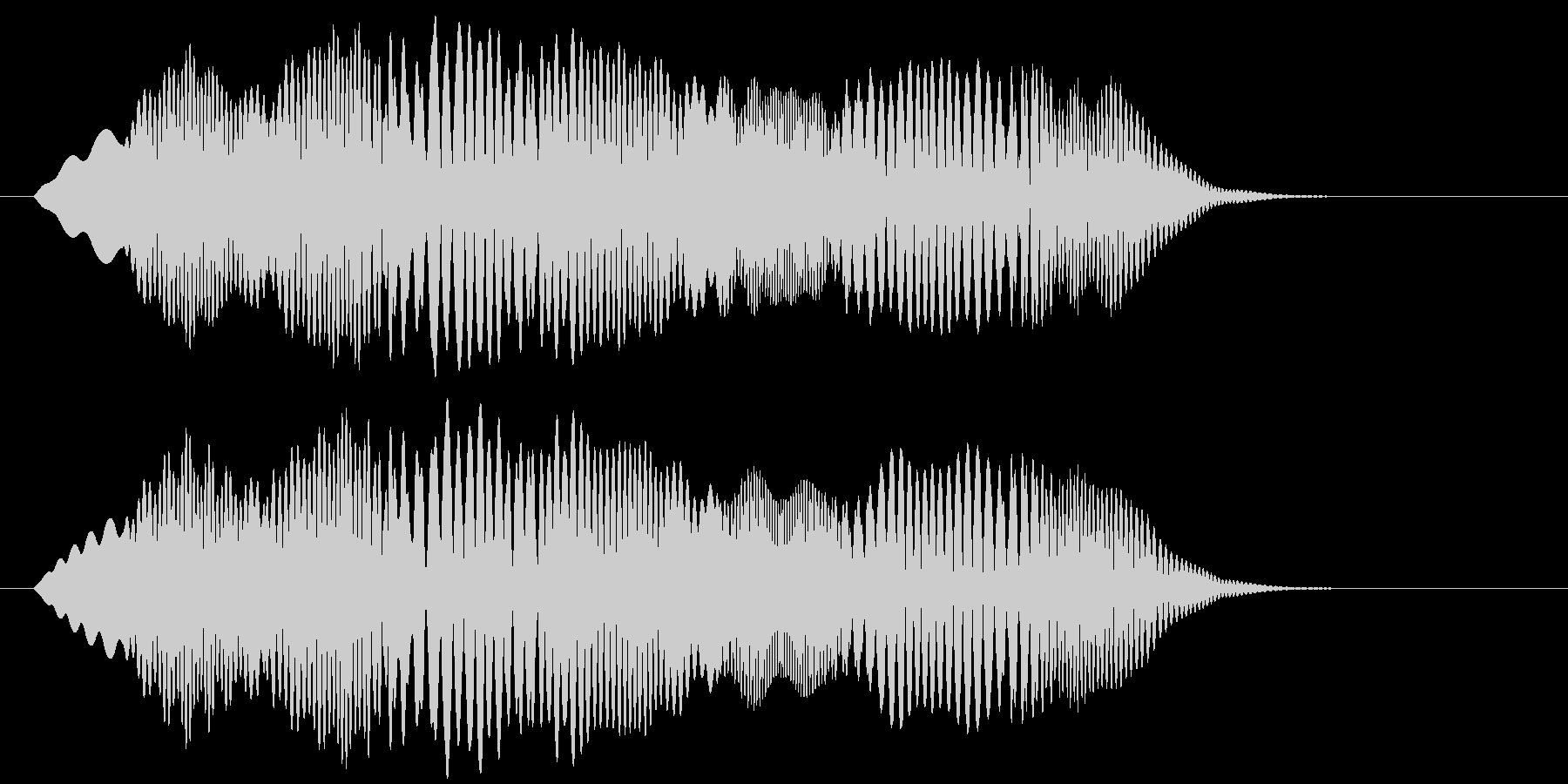 ヒヨヒヨ(コミカル・混乱・ゲームオーバ)の未再生の波形