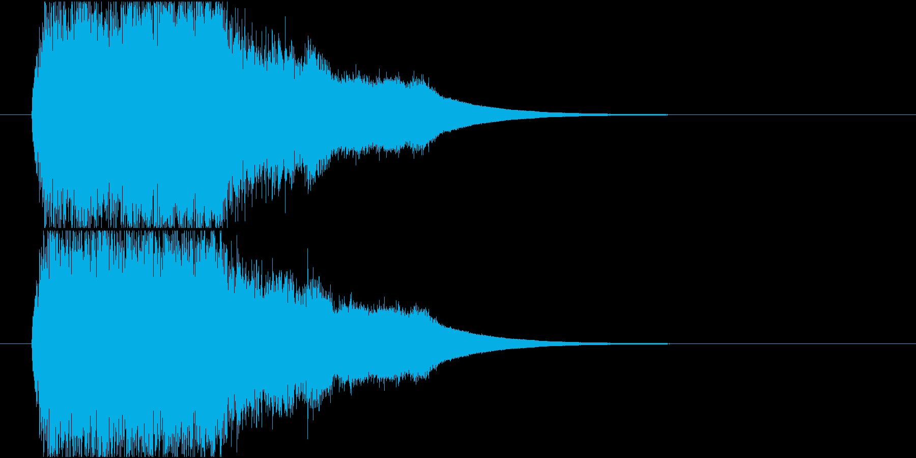 上昇回復age音の再生済みの波形