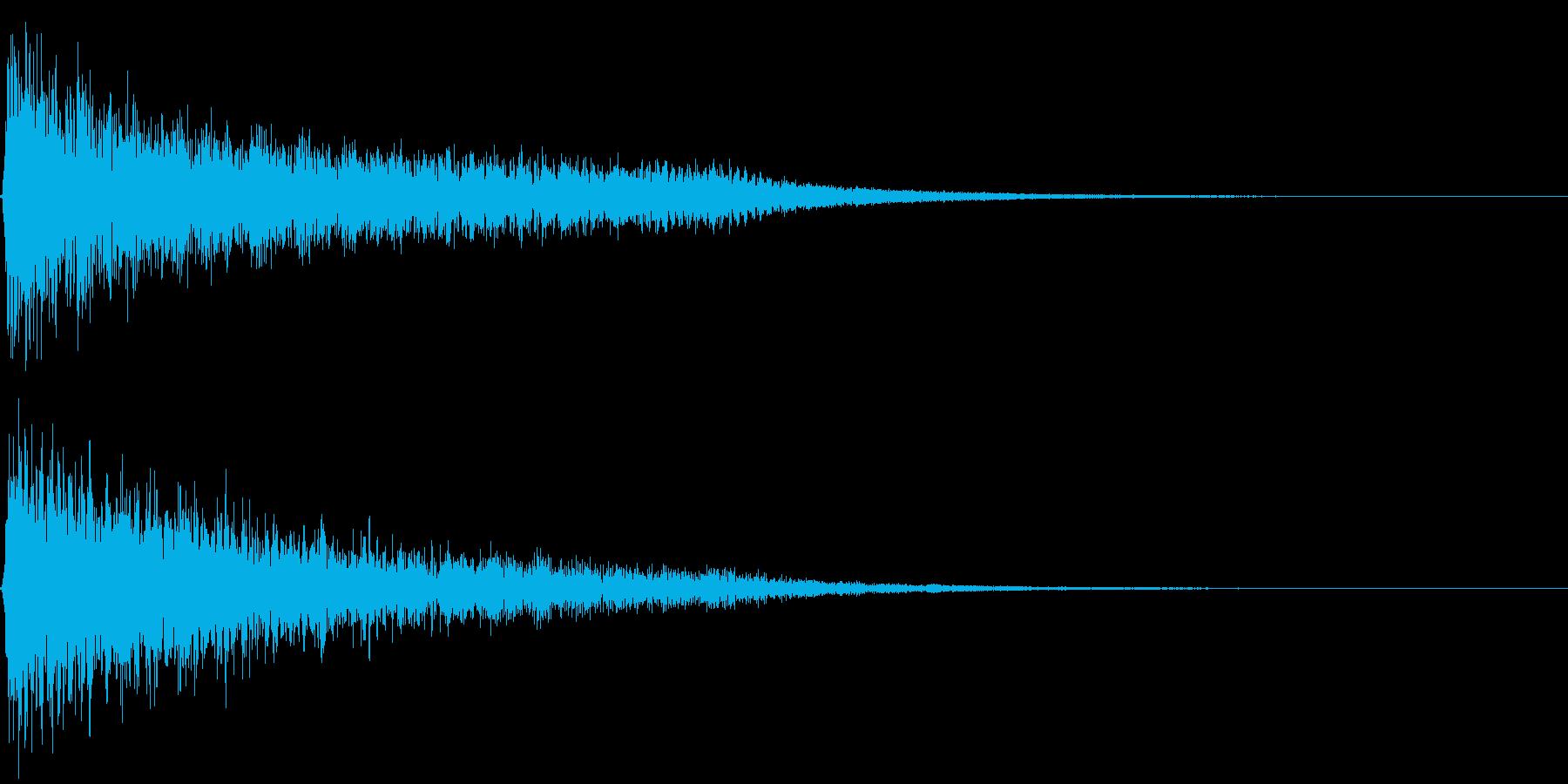 ピアノの低音で ガーンの再生済みの波形