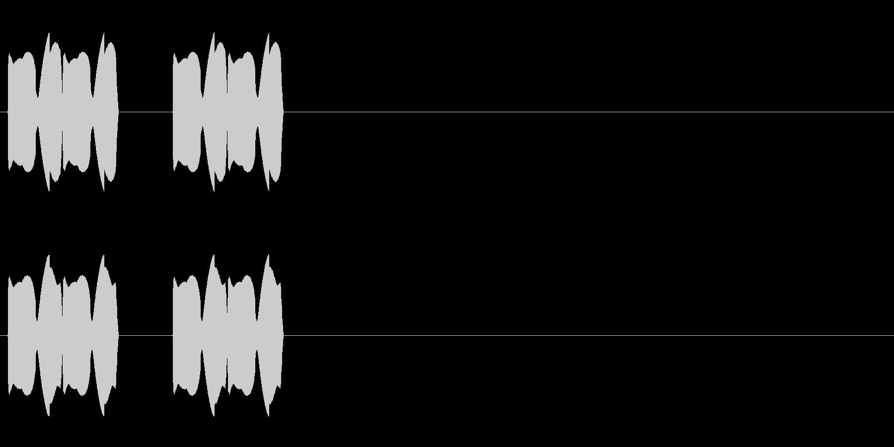 ピピッピピッの未再生の波形