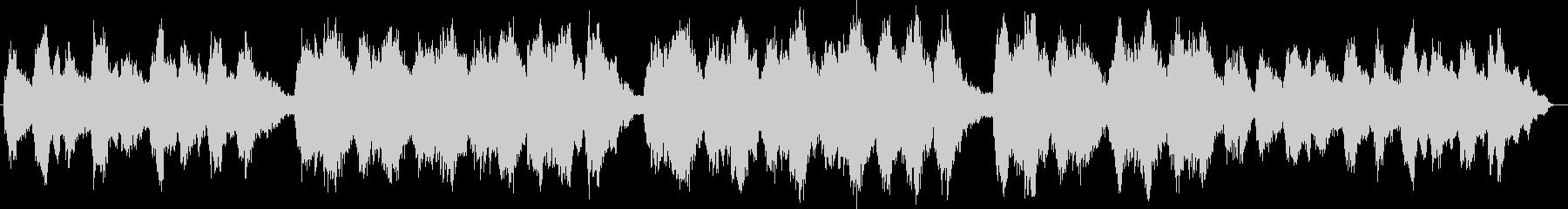 水が輝く印象のシンセサイザーヒーリング曲の未再生の波形
