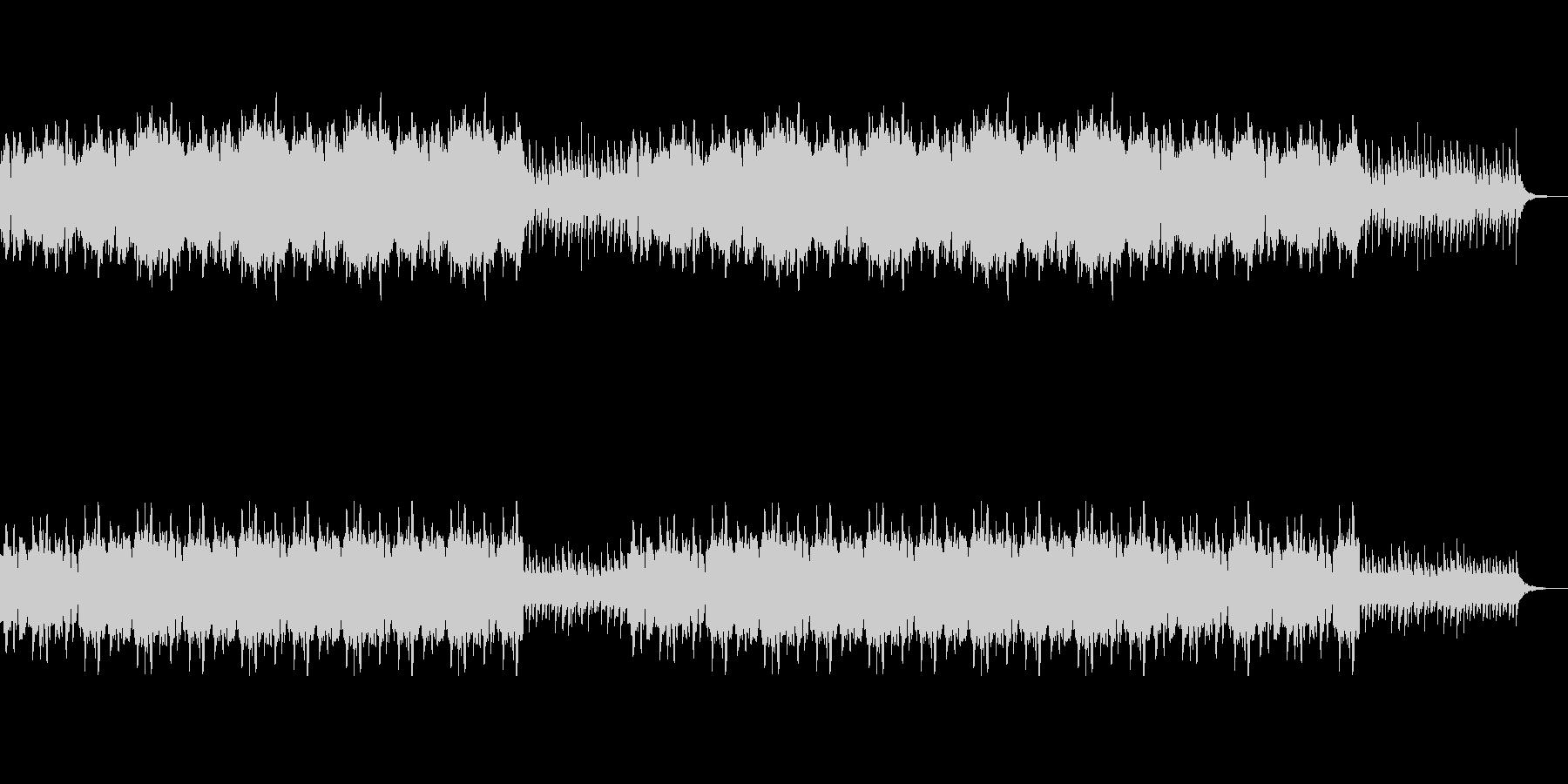 穏やかな優しいクラシカルヒーリングBGMの未再生の波形