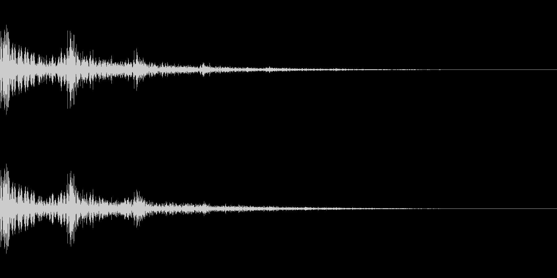 ドデーン(エフェクト)の未再生の波形