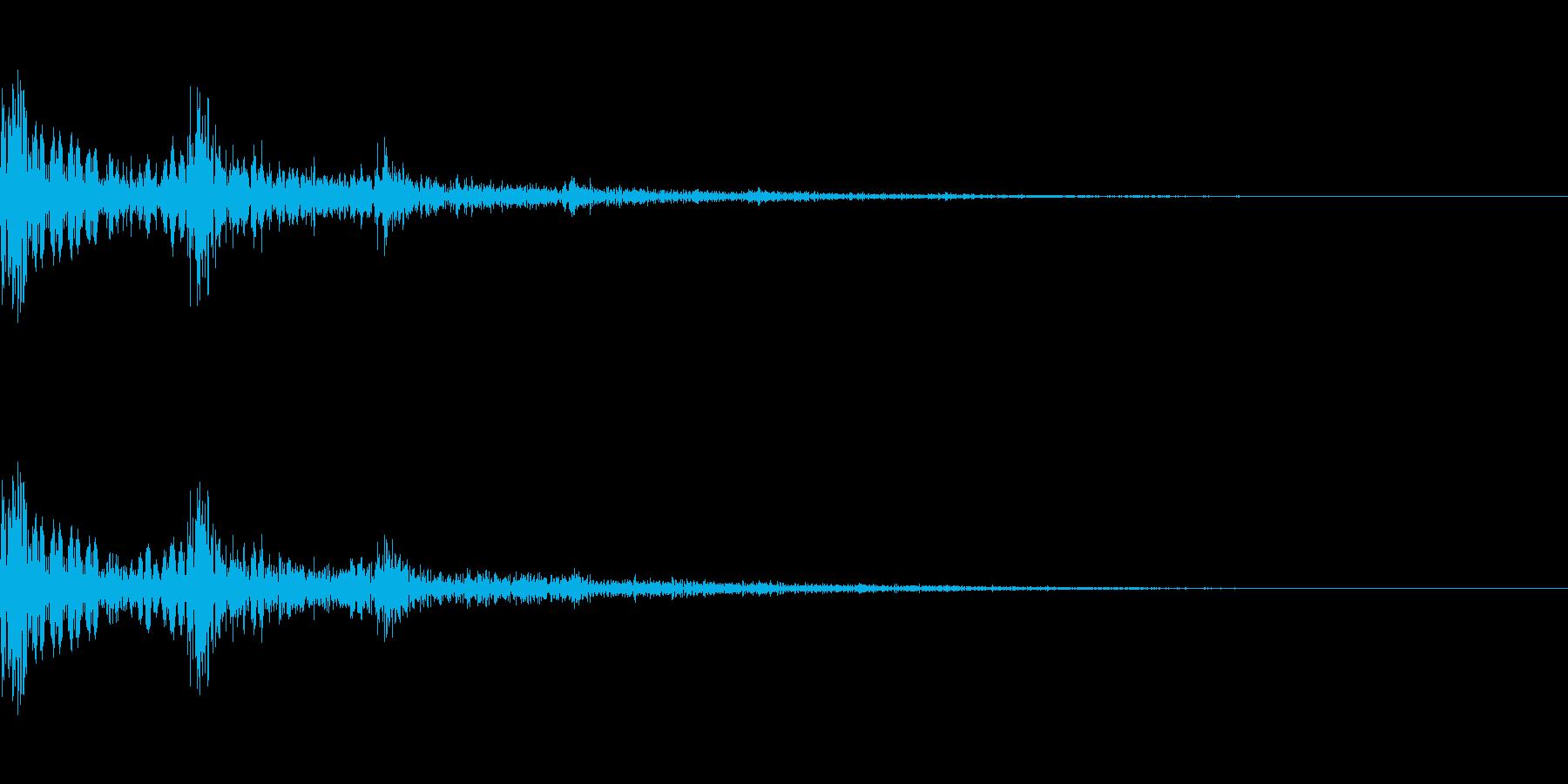 ドデーン(エフェクト)の再生済みの波形