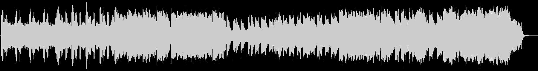 繊細さと壮大さを兼ね備えたBGMサウンドの未再生の波形