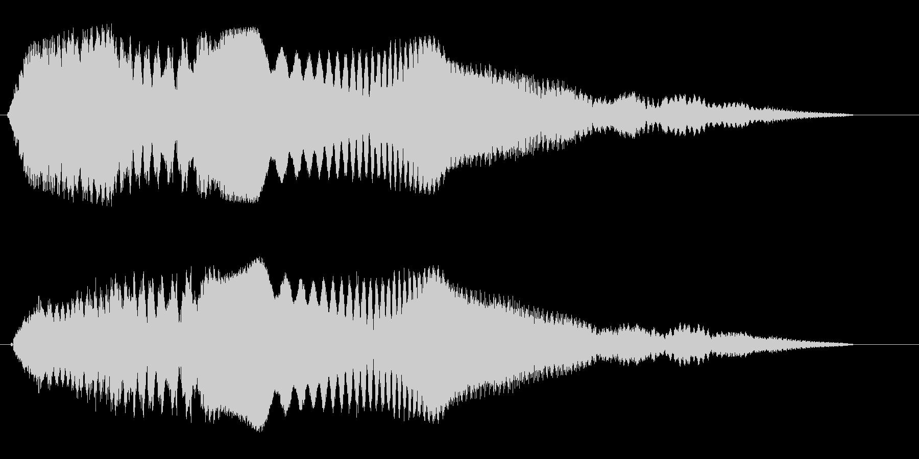 キーン(鋭利な金属音)の未再生の波形