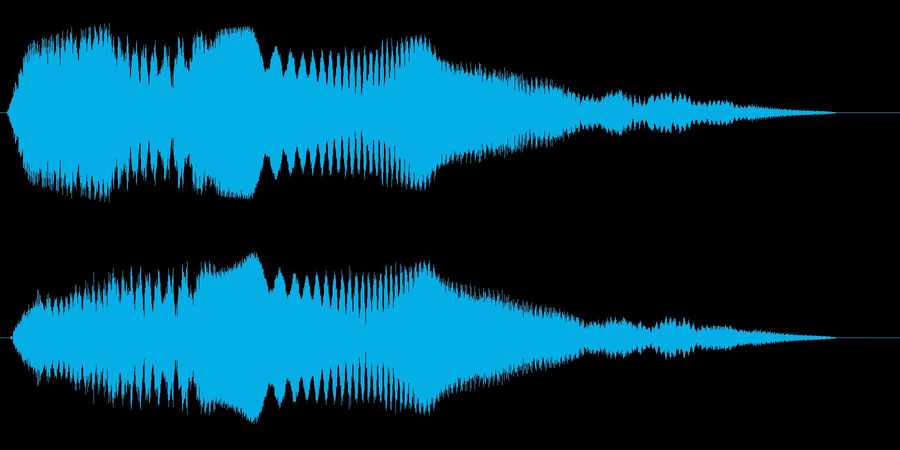 キーン(鋭利な金属音)の再生済みの波形