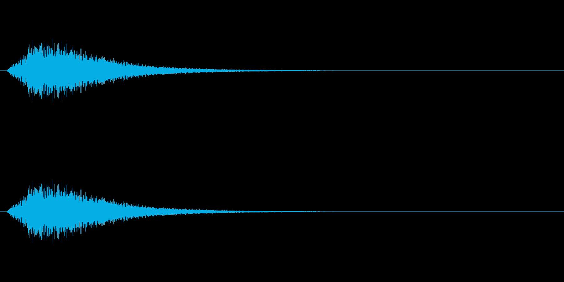 コミカルな武器の音。シャキーン。の再生済みの波形